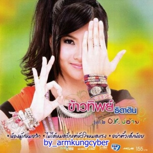 picth_com_azure1